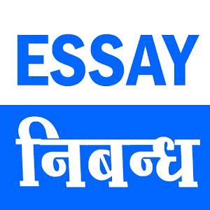 How to cite a college essay